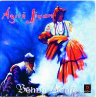 Behna Adare (2003) albüm kapak resmi