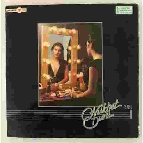 Nükhet Duru (1981) albüm kapak resmi