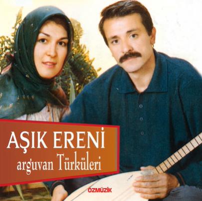 Arguvan Türküleri (2007) albüm kapak resmi