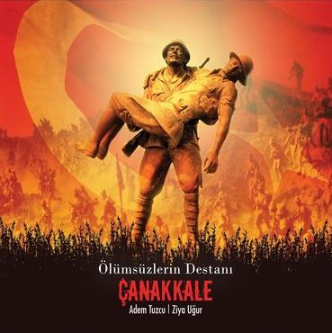 Ölümsüzlerin Destanı Çanakkale (2018) albüm kapak resmi