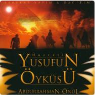 Yusuf`un Öyküsü (2004) albüm kapak resmi