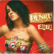 Taktik (2007) albüm kapak resmi