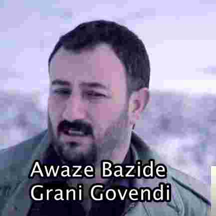Grani Govendi (2019) albüm kapak resmi