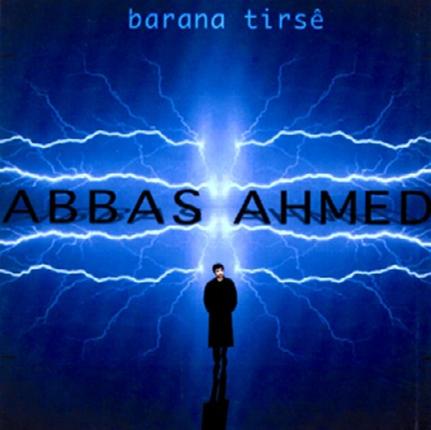 Barana Tirse (1990) albüm kapak resmi