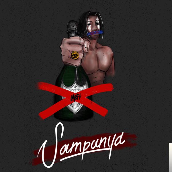 Şampanya (2018) albüm kapak resmi