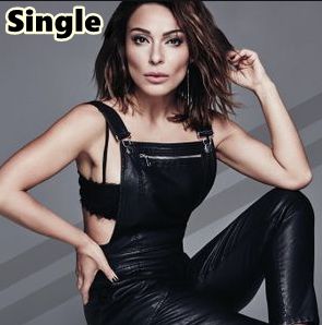 Single (2017) albüm kapak resmi