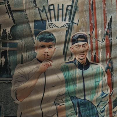 Mahal (2021) albüm kapak resmi