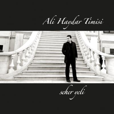 Seher Yeli (2018) albüm kapak resmi
