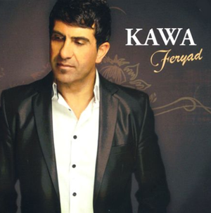 Feryad (2010) albüm kapak resmi