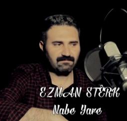 Nabe Yare (2019) albüm kapak resmi