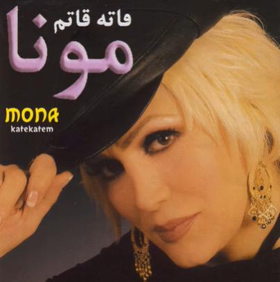 Mona Katekatem (1992)