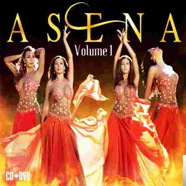 Asena Volume 1 (2016) albüm kapak resmi