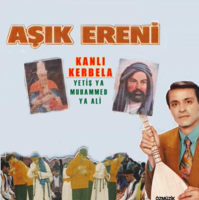 Kanlı Kerbela (1995) albüm kapak resmi