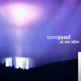 Al-Mu'allim (2004) albüm kapak resmi