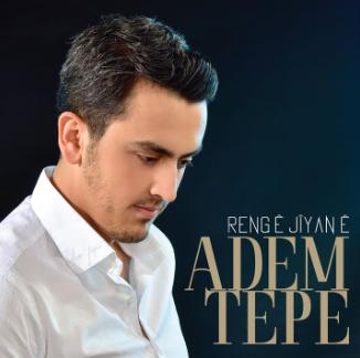 Renge Jiyane (2016) albüm kapak resmi