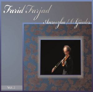 Farid Farjad  Vikipedi