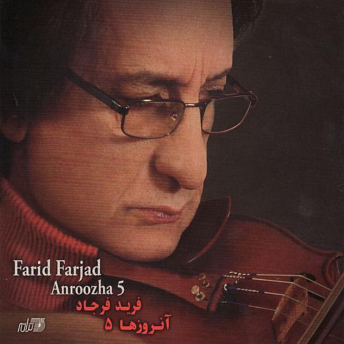 Farid Farjad Ashegham man